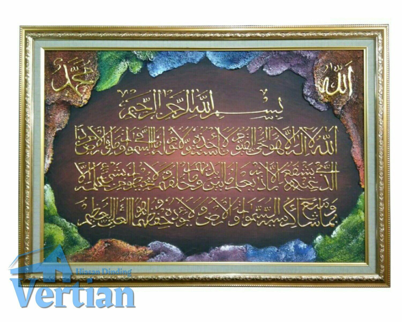 Contoh Kaligrafi Hiasan Dinding Cikimm Com